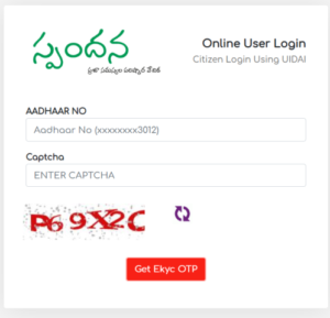 AP Ration card login